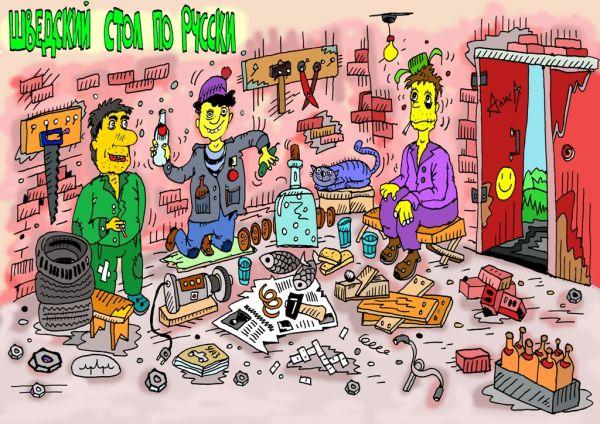 Карикатура: так можно только у нас!, leon2008