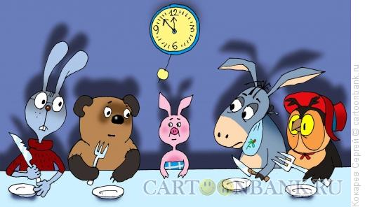 Карикатура: главное блюдо, Кокарев Сергей