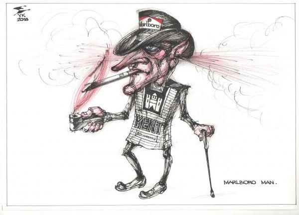 Карикатура: Marlboro Man . Антитабачный плакат ., Юрий Косарев
