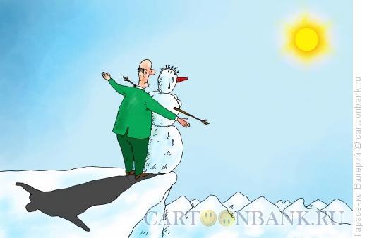 Карикатура: Ультрафиолет, Тарасенко Валерий