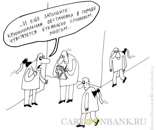Карикатура: Социологический опрос, Шилов Вячеслав