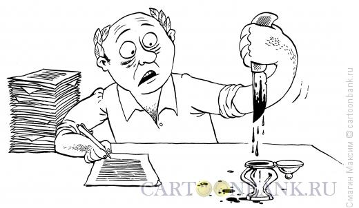 Карикатура: Чернильница, Смагин Максим