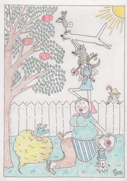 Карикатура: Репка-2, Минаев Вяч