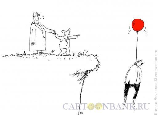 Карикатура: Шарик, Шилов Вячеслав
