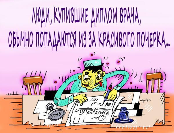 Карикатура: у нас такие есть, leon2008