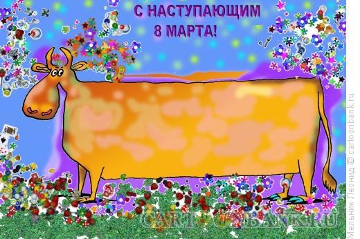 Карикатура: Открытка, Мельник Леонид