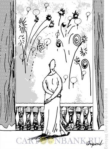 Карикатура: Салют, Богорад Виктор