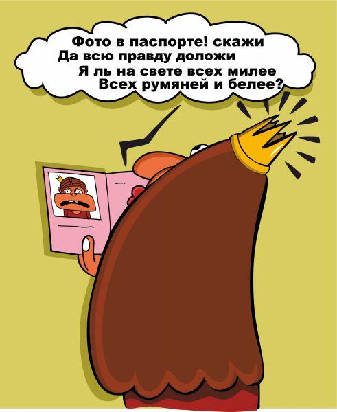 Карикатура: Классики, somnambula