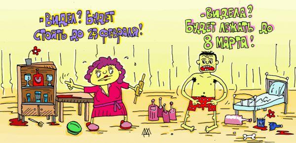Карикатура: шантажируй правильно, leon2008