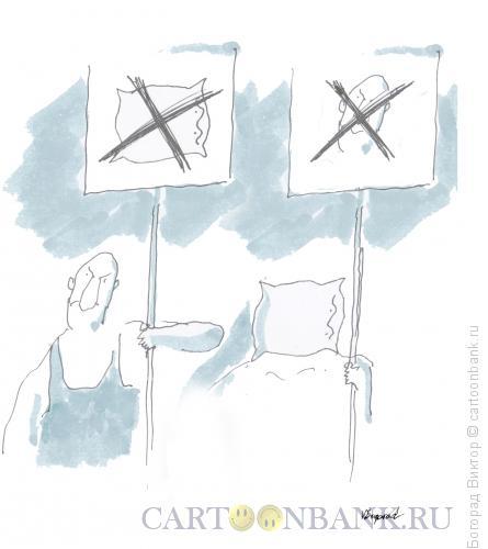 Карикатура: Утренние манифестанты, Богорад Виктор