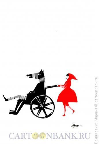 Карикатура: Волк в �НВАЛ�ДНОЙ КОЛЯСКЕ и Красная Шапочка, Бондаренко Марина