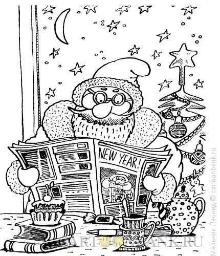 Карикатура: Хорошие новости, Мельник Леонид