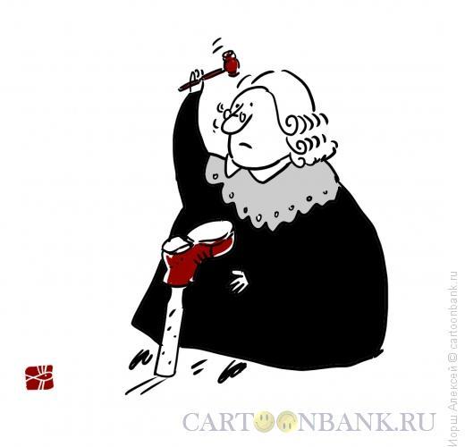 Карикатура: Судья, �орш Алексей