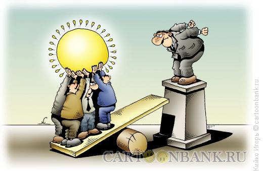 Карикатура: Лидер, Кийко Игорь