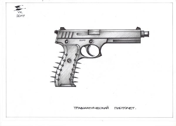 Карикатура: Травматический пистолет ., Юрий Косарев