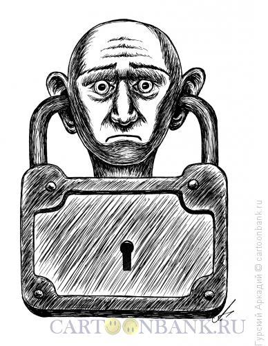 Карикатура: замок-лицо, Гурский Аркадий