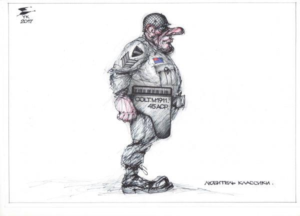 Карикатура: Любитель классики ., Юрий Косарев