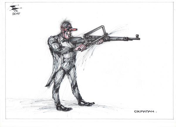 Карикатура: Скрипач ., Юрий Косарев