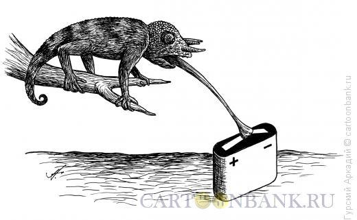 Карикатура: хамелеон, Гурский Аркадий