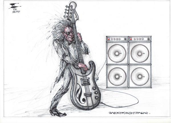 Карикатура: Электроконтрабас ., Юрий Косарев