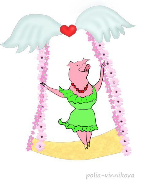 Карикатура: Это свинка Капитолина. Она довольна своей фигурой, погодой и положением дел на финансовых рынках. Свинка Капитолина - сволочь., Полина Винникова