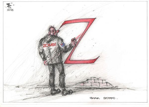 Карикатура: Знак ZORRO ., Юрий Косарев