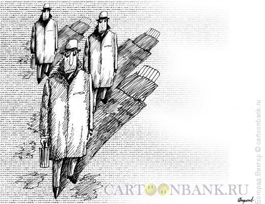 Карикатура: Идущие на работу, Богорад Виктор