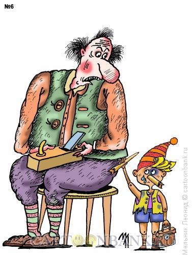 Карикатура: Первый раз в первый класс, Мельник Леонид