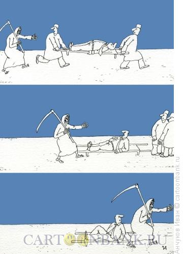 Карикатура: выбор, Анчуков Иван