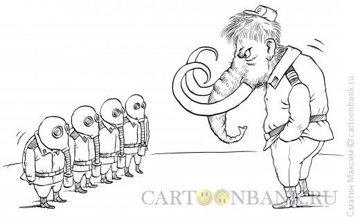 Карикатура: Старослужащий и молодые, Смагин Максим