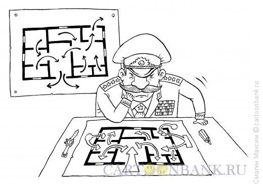 Карикатура: План захвата, Смагин Максим