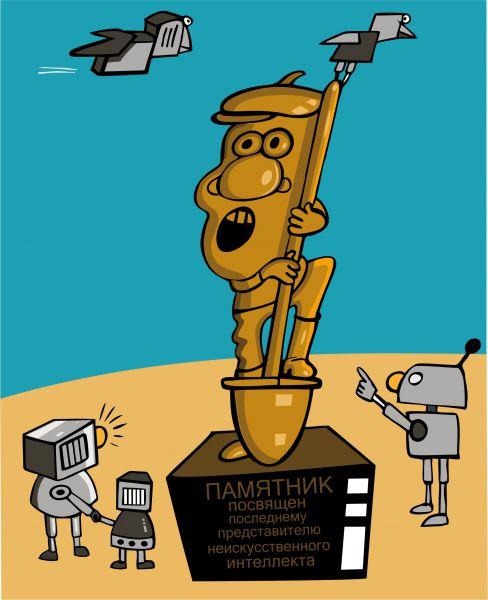 Карикатура: Будущее, somnambula