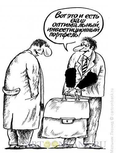 Карикатура: Распил, Мельник Леонид