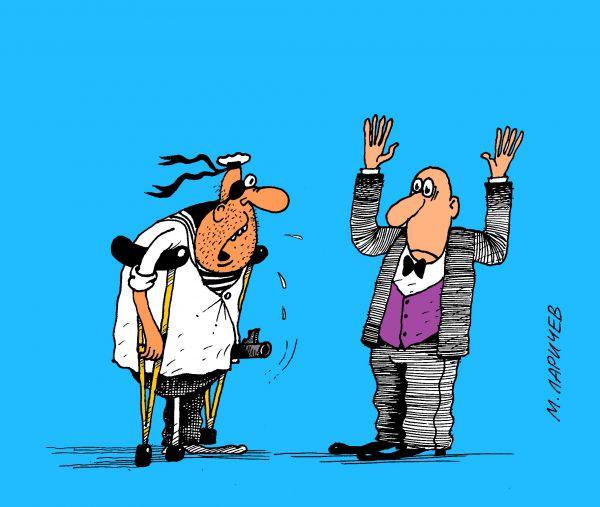 Карикатура: руки!, михаил ларичев