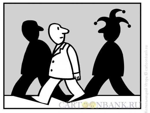 Карикатура: тень как шут, Копельницкий Игорь