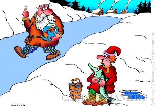 Карикатура: Золотая рыбка, Дубовский Александр