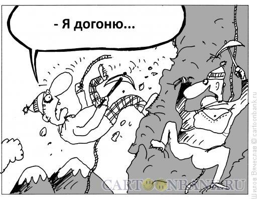 Карикатура: Оптимист, Шилов Вячеслав