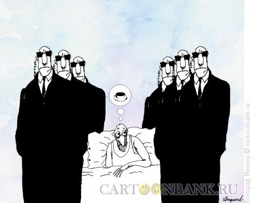 Карикатура: Пробуждения ВИПа, Богорад Виктор