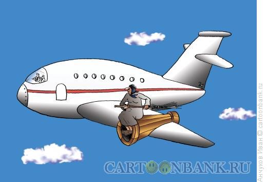 Карикатура: Баба Яга, Анчуков Иван