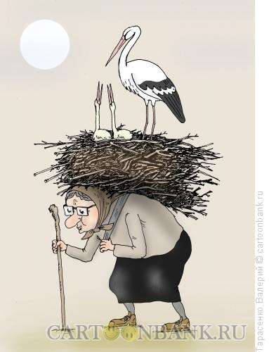Карикатура: Дорога дальняя, Тарасенко Валерий