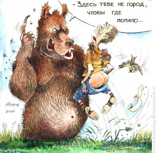 Карикатура: Борец за экологию, Попов Александр