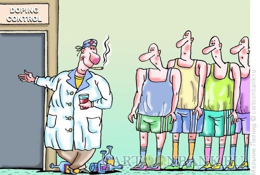 Карикатура: Пройти контроль, Мельник Леонид