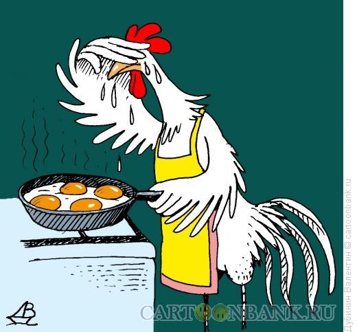 Карикатура: Завтрак, Дубинин Валентин