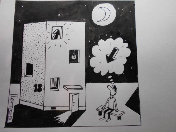Карикатура: Двое, Петров Александр