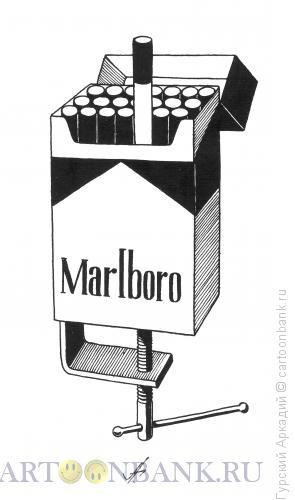 Карикатура: Пачка сигарет, Гурский Аркадий