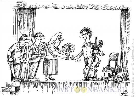Карикатура: Виолончелист и сосед, Дубинин Валентин