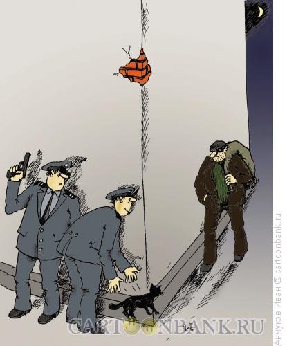 Карикатура: Шутники, Анчуков Иван