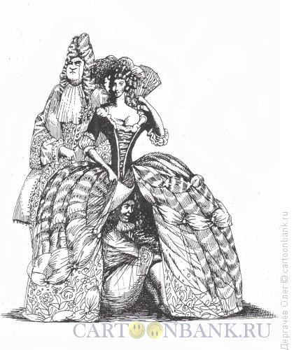 Карикатура: Тайный поклонник, Дергачёв Олег