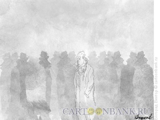 Карикатура: Туман, Богорад Виктор