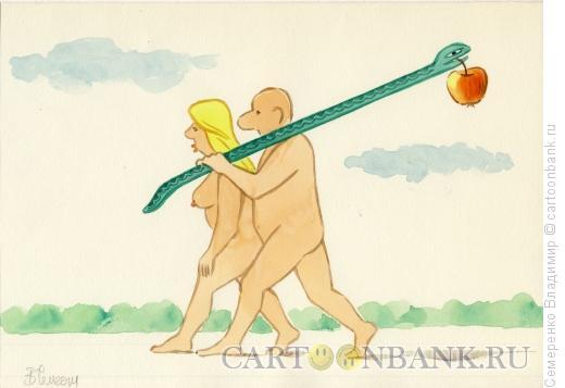 Карикатура: Адам и Ева, Семеренко Владимир